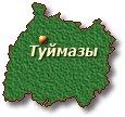 Водные ресурсы Туймазинского района