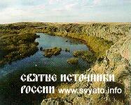 Река Таналык