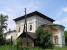История села Троицкое