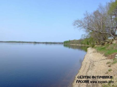 Реки, ручьи и озёра  Райчихинска