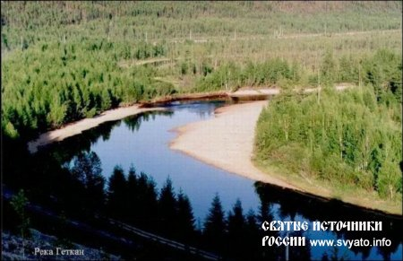 Реки Тындинского района