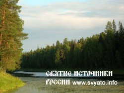 Озеро Плесецкое («Плесцы»)