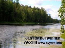 Озеро Плесецкое («Плесцы») город Мирный