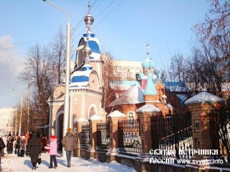 История села Богородское