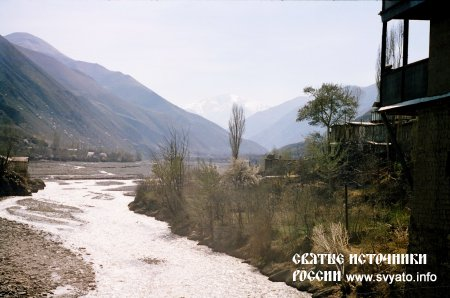 Река Ахтычай