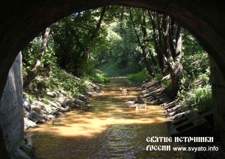 Норишка, Каришка, Аксиньин ручей