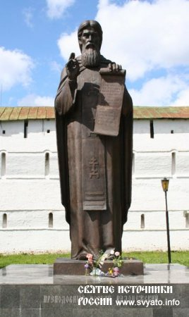 Значение преподобного Сергия для русского народа и государства