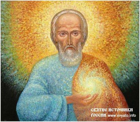 Молитвы Тропарь Величание преподобному Сергию Радонежскому