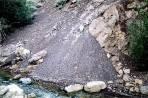 Источники реки Тонмас - Суг