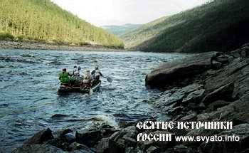 Река Гонам