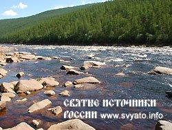 Река Учур