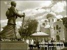 Прасковья Луполова: «подвиг веры и любви…»