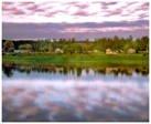 Река Устья