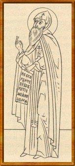 Молитва преподобному Александру, Ошевенскому чудотворцу