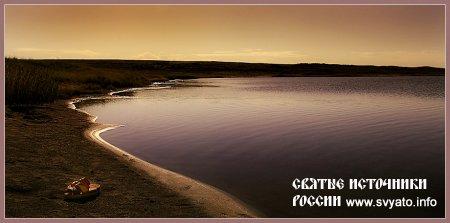 Озеро Хадын