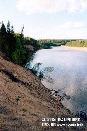 Река Яренга