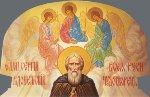 Сергий Радонежский, Преподобный Всея Руси