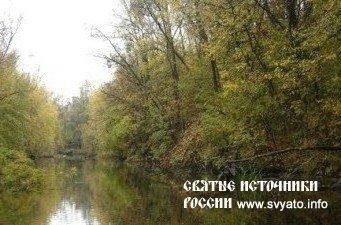 Река Адзьва