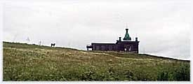 Деревня Каргорт