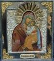Молитва Божией Матери