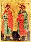 Память мученицы Параскевы, Наречённой Пятница