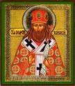 Родник, святой источник Феодосия Черниговского