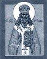 Молитва Тропарь Кондак Феодосею Черниговскому