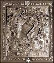 Явление чудотворной иконы - Казанской иконы Божией Матери