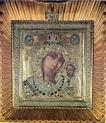Молитва Казанской иконе Божией Матери