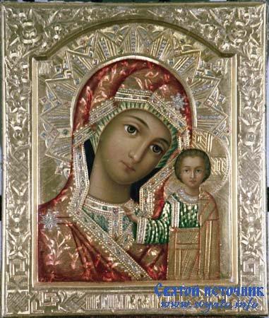 Чудеса от Казанской иконы Божией Матери
