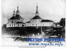 История возникновения села Усть-Вымь