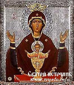 """Молитва, акафист, тропарь Божией Матери пред иконой """"Неупиваемая чаша"""""""
