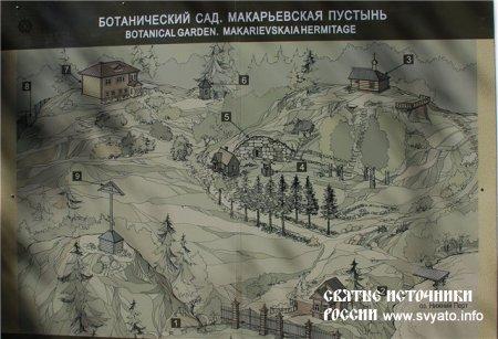 Колодец Макарьевской пустыни Большой Соловецкий остров, Соловецкие острова, деревня Горки