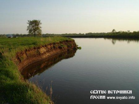 Исток реки Меша у деревни Шепшенар