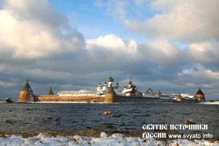 Святое озеро остров Большой Соловецкий