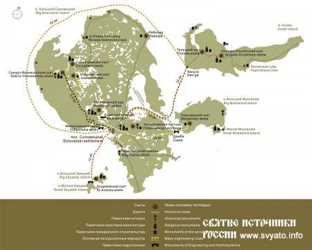 Свято-Вознесенский скит, Секирная гора, Большой Соловецкий остров