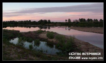 Река Сысола