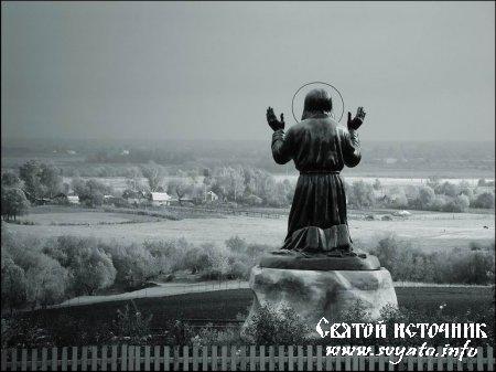 Молитвы преподобному Серафиму, Саровскому чудотворцу