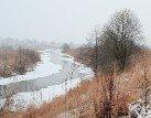 Реки Некоузкого района
