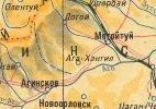 Водоёмы Могойтуйского района