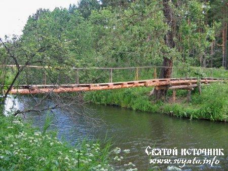 Исток реки Улейма
