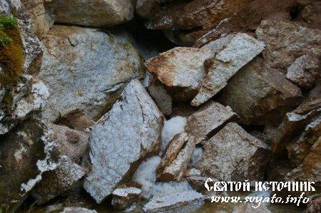 Водопад Святой источник поселок Голубино