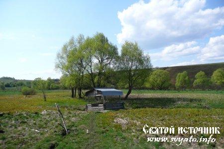 Родник, святой источник Прощёный колодец село Никольское
