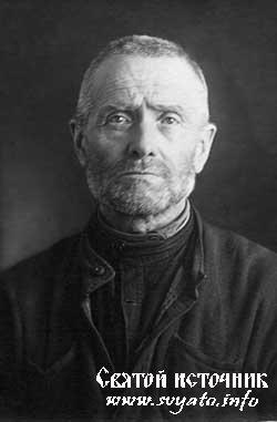 Священномученик Иоанн (Покровский)