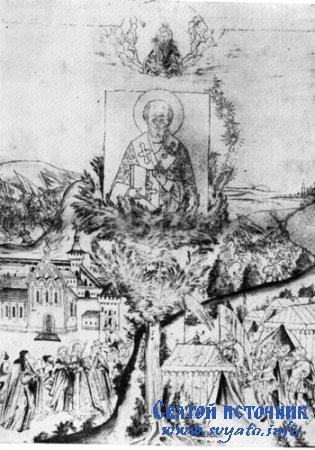 Явление святого Николы благоверному князю Димитрию Донскому