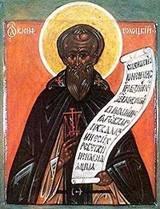 Иосиф Волоцкий (Волоколамский), искоренитель ереси жидовствующих
