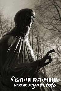 Краткое Житие преподобного Саввы Сторожевского