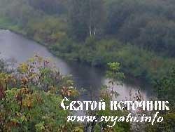 Река Нердва