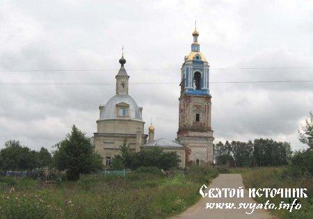 Храм Рождества Пресвятой Богородицы село Богородское