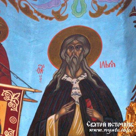 Житие и Чудеса пророка Божия Илии